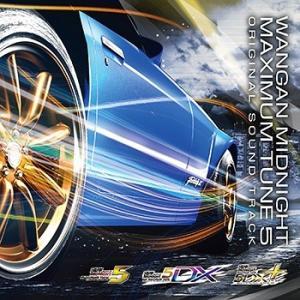 【送料無料選択可】ゲーム・ミュージック/湾岸ミッドナイトMAXIMUM TUNE 5 Origina...