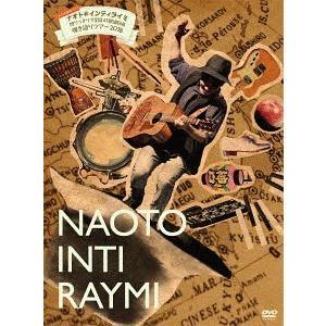 昨年7カ月にわたって行われた、ナオト・インティライミ史上初・たったひとりでの47都道府県ホールツアー...