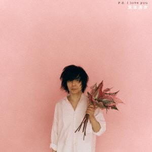 【送料無料選択可】[CD]/宮本浩次/P.S. I love you [DVD付初回限定盤]|neowing