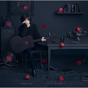 【送料無料選択可】[CD]/宮本浩次/ROMANCE [初回限定盤]|neowing
