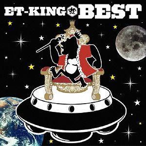 【送料無料選択可】ET-KING/ET-KING BEST [通常盤]