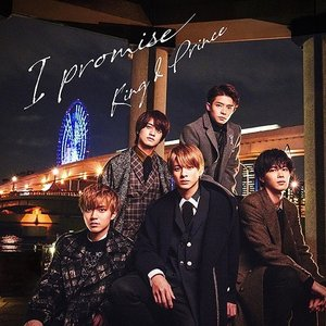 [CD]/King & Prince/I promise [通常盤]|neowing