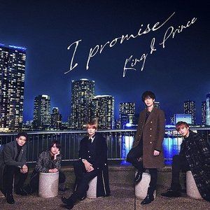 [CD]/King & Prince/I promise [DVD付初回限定盤 A]|neowing