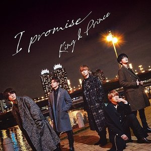 [CD]/King & Prince/I promise [DVD付初回限定盤 B]|neowing