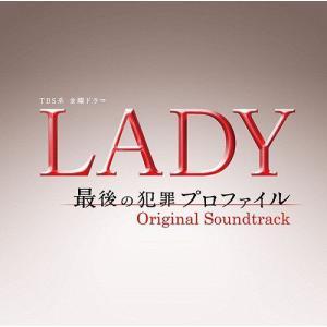 最強のプロファイリング捜査チームの活躍を描く、北川景子主演、TBS金曜ドラマ『LADY〜最後の犯罪プ...