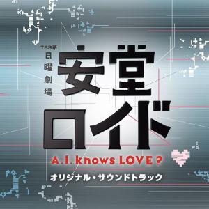 TBS10月期の日曜劇場は、社会現象にもなった大ヒットドラマ『GOOD LUCK!!』以来、10年ぶ...
