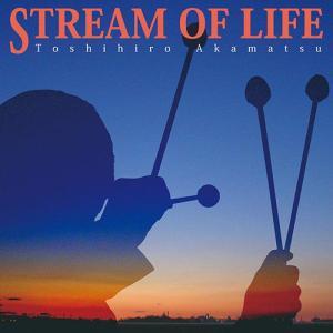 【送料無料選択可】赤松敏弘/STREAM OF LIFE