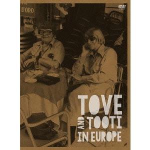 【送料無料選択可】洋画 (ドキュメンタリー)/トーベとトゥーティの欧州旅行