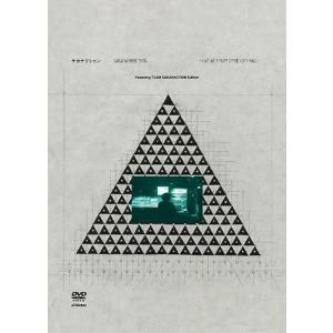 [DVD]/【送料無料選択可】サカナクション/SAKANATRIBE 2014 - LIVE at ...