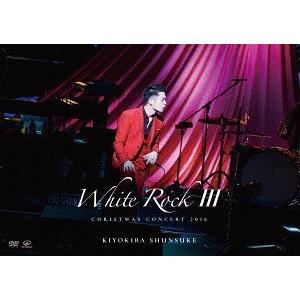 【送料無料選択可】清木場俊介/CHRISTMAS CONCERT 2016 「WHITE ROCK III」