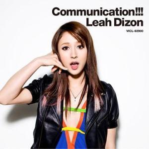 【送料無料選択可】リア・ディゾン/Communication!!! [通常盤] neowing