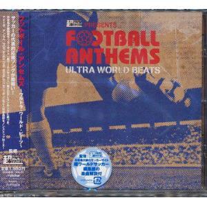 [CDA]/【送料無料選択可】サッカー/超ワールドサッカー presents FOOTBALL ANTHEMS -Ultra World Beats-|neowing
