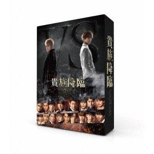 [DVD]/邦画/映画「貴族降臨-PRINCE OF LEGEND-」 DVD 豪華版|neowing