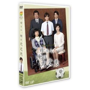 [DVD]/【送料無料選択可】TVドラマ/24HOUR TELEVISION ドラマスペシャル2015「母さん、俺は大丈夫」 neowing