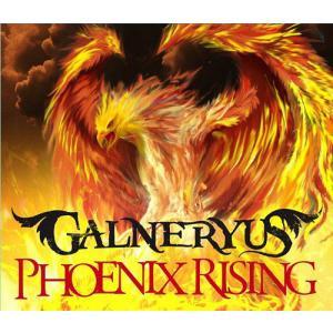 前作『RESURRECTION』でまさに奇跡の復活を遂げた新生GALNERYUSがさらなる高みへ進化...