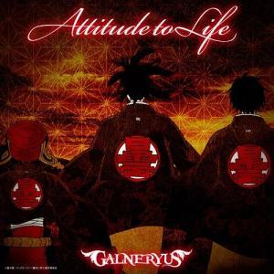 J-METAL界の不死鳥GALNERYUS、最新アルバムより、アニメ「曇天に笑う」のエンディング・テ...