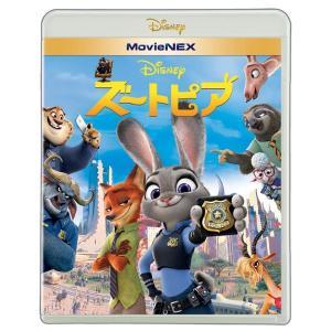 【送料無料選択可】ディズニー/ズートピア Mo...の関連商品6