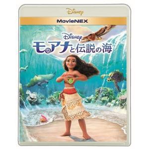 【送料無料選択可】ディズニー/モアナと伝説の海...の関連商品9