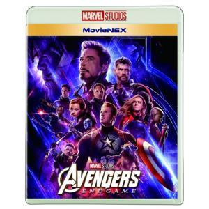 【送料無料選択可】【初回仕様あり】洋画/アベンジャーズ/エンドゲーム MovieNEX [Blu-ray+DVD][Blu-ray]|neowing