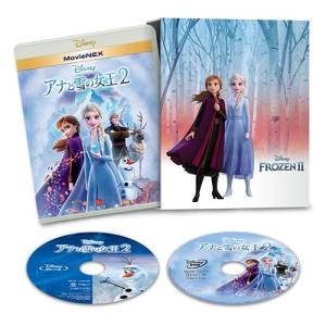 [Blu-ray]/ディズニー/アナと雪の女王2 MovieNEX コンプリート・ケース付き (数量限定) [Blu-ray+DVD]|neowing