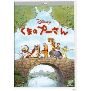 【送料無料選択可】ディズニー/くまのプーさん