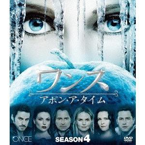 【ゆうメール利用不可】TVドラマ/ワンス・アポン・ア・タイム シーズン4 コンパクト BOX