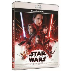 ※ゆうメール利用不可※/※【MovieNEX】は、Blu-ray/DVD/スマホで本編視聴(デジタル...