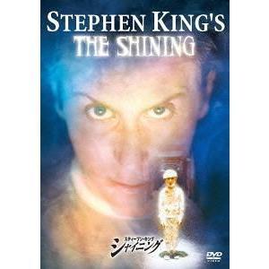 [WARNER THE BEST 1500円] スタンリー・キューブリックが監督した「シャイニング」...
