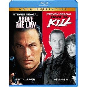 【送料無料選択可】洋画/刑事ニコ 法の死角/ハード・トゥ・キル [初回限定生産/廉価版][Blu-ray]|neowing
