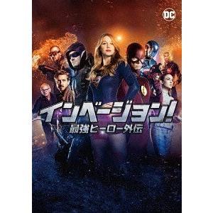 TVドラマ/インベージョン! 最強ヒーロー外伝の商品画像