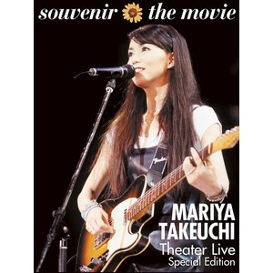 [DVD]/竹内まりや/souvenir the movie 〜MARIYA TAKEUCHI Theater Live〜 (Special Edit|neowing