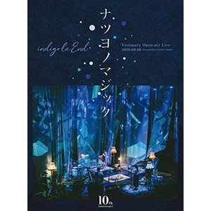 【送料無料選択可】[DVD]/indigo la End/10th Anniversary Visionary Open-air Live ナツヨノマ|neowing