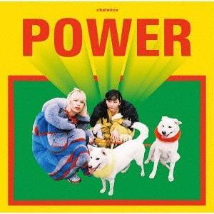 【送料無料選択可】chelmico/POWER
