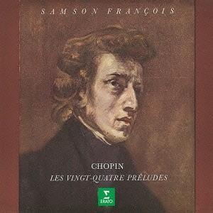 サンソン・フランソワ (ピアノ)/ショパン: 24の前奏曲 即興曲集