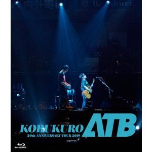 【送料無料選択可】コブクロ/KOBUKURO 20TH ANNIVERSARY TOUR 2019