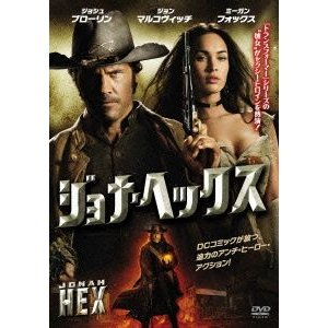 [DVD]/洋画/ジョナ・ヘックス [廉価版]|neowing