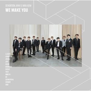 [CDA]/【送料無料選択可】SEVENTEEN/SEVENTEEN JAPAN 1ST MINI ALBUM 「WE MAKE YOU」 [通常盤 (CD+20 neowing