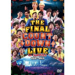 【送料無料選択可】バラエティ/THE FINAL COUNT DOWN LIVE bye 5upよし...