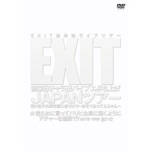 【初回仕様あり】バラエティ (EXIT)/EXIT初来日チャラ卍バイブスぶち上げ JAPANツアー光...