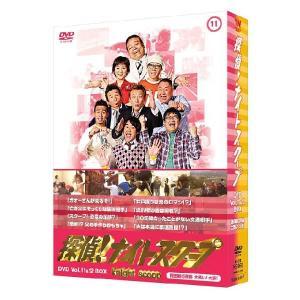 【送料無料選択可】バラエティ/探偵!ナイトスクープDVD Vol.11&12 BOX 西田局長の大笑...