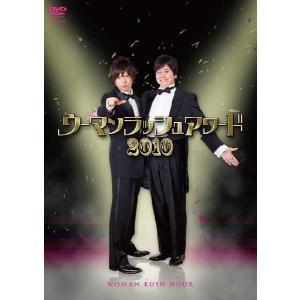 【送料無料選択可】ウーマンラッシュアワード2010/ウーマン...