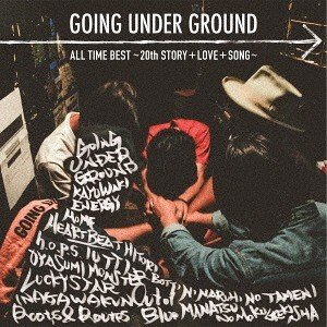 【送料無料選択可】GOING UNDER GROUND/ALL TIME BEST〜20th STORY + LOVE + SONG〜|neowing