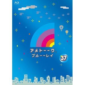 【送料無料選択可】バラエティ (雨上がり決死隊、他)/アメトーーク ! ブルーーレイ 37[Blu-...