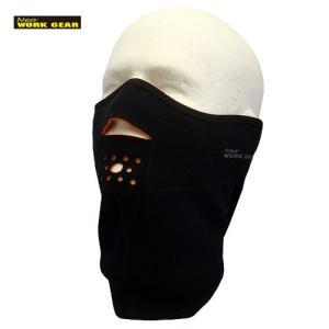 4220 スーパーストレッチフリース 快適・遠赤フェイスマスク|neoworkgear