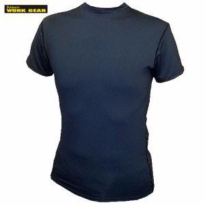 クールアンダーシャツ ショートスリーブ(半袖) neoworkgear