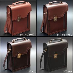 日本製 ショルダーバッグ メンズ 職人鞄 熟練の技で仕上げた逸品 ビジネスバッグ 持ち手付き 縦型 小型 軽量 牛革 レザー 本革 B5サイズ|nep