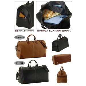 日本製 豊岡製鞄 ダレスバッグ 合皮レザー ボストンバッグ ボストンバックメンズ ビジネスバッグ 50cm クロ黒|nep|02