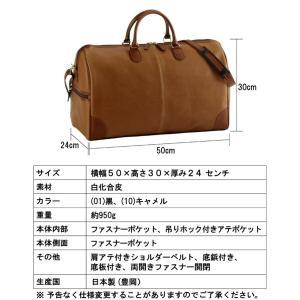 日本製 豊岡製鞄 ダレスバッグ 合皮レザー ボストンバッグ ボストンバックメンズ ビジネスバッグ 50cm クロ黒|nep|04