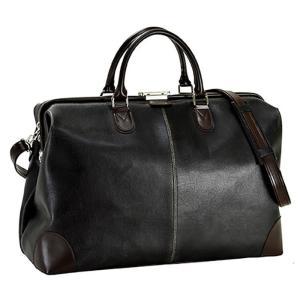日本製 豊岡製鞄 ダレスバッグ メンズ 2way ボストンバッグ ショルダーバッグ 合皮 革 レザー トラベル ビジネス 出張 ゴルフ 旅行 黒|nep