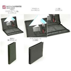 日本製 豊岡製鞄 スピードケース 書類ケース ブリーフケース クラッチバッグ セカンドバック セカンドポーチ A4 ファイル 36cm|nep|02